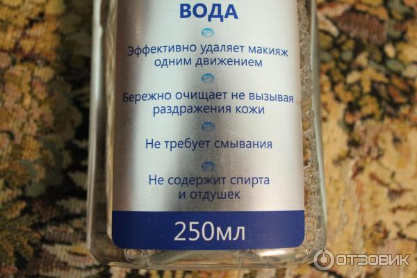 Дешевая Вода