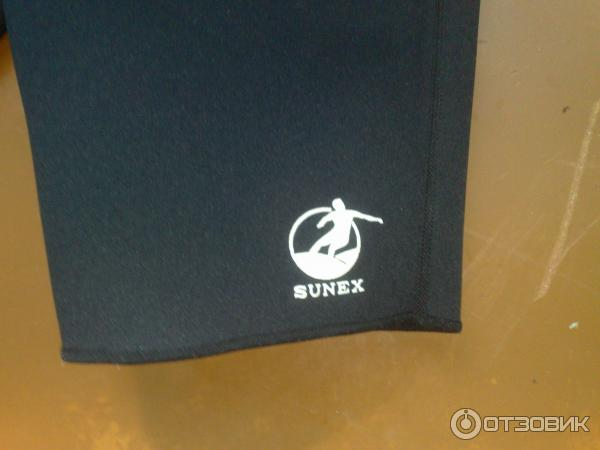 Sunex Шорты Для Похудения Купить