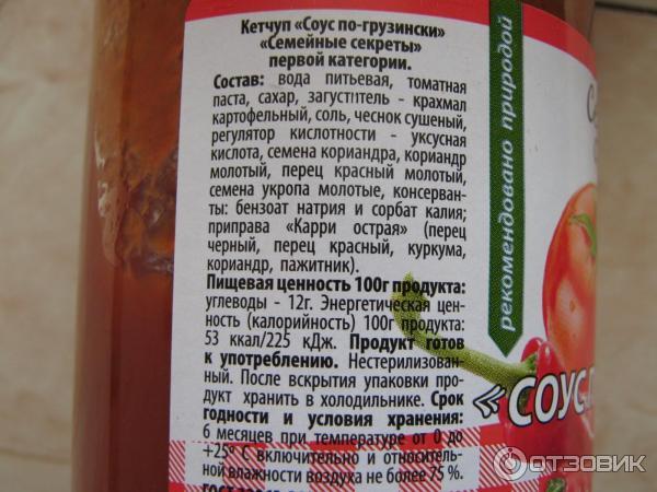 Говядина погрузински  пошаговый рецепт с фото на Поварру