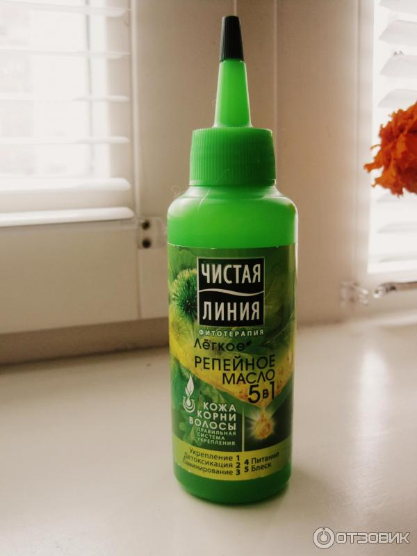 Чистая линия для волос масло