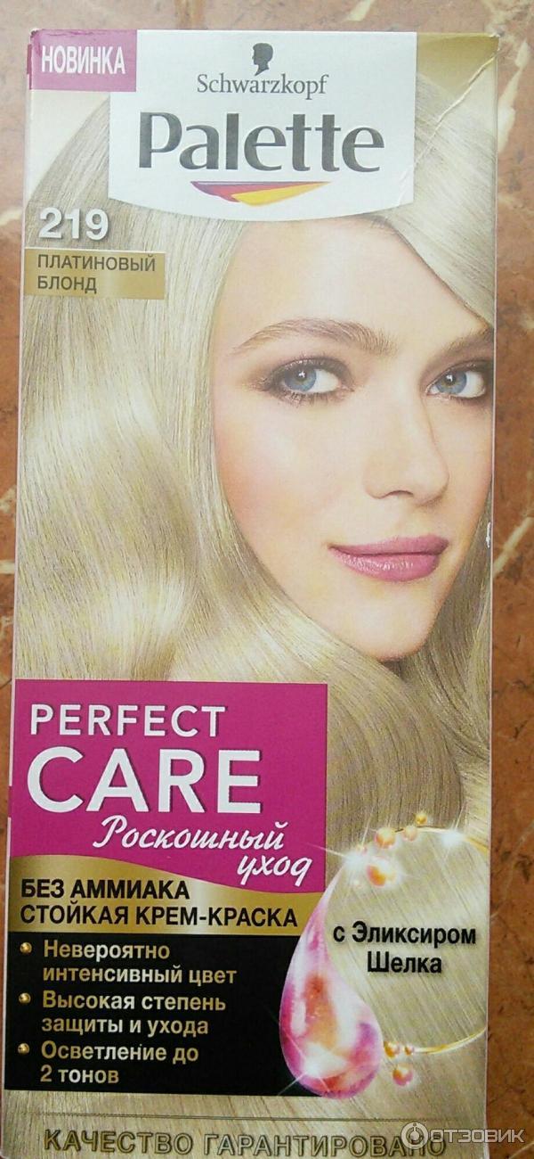 Краска для волос палет без аммиака