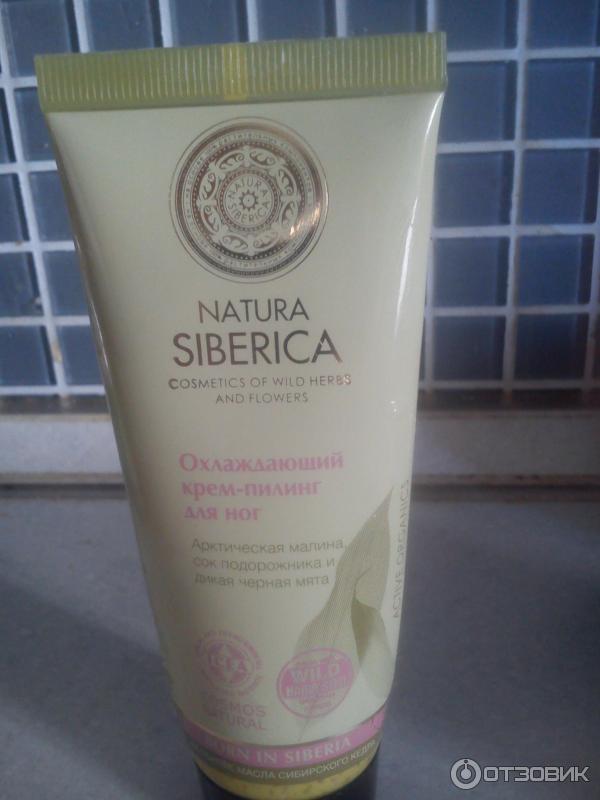 Отзыв о косметика natura siberica внимание! органическая косметика от российского производителя.