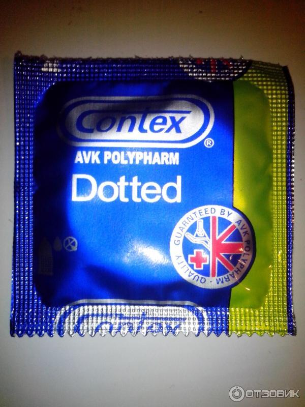 chto-takoe-prezervativi-so-spermitsidami