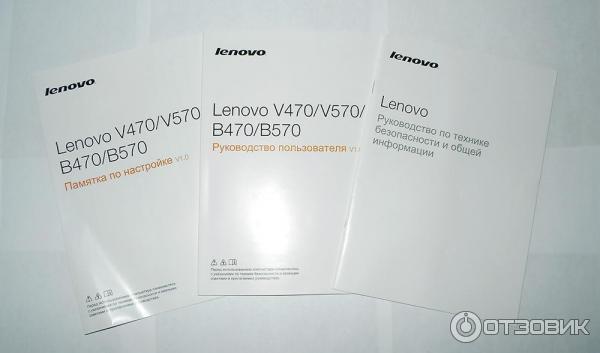 Драйвер Сканер Отпечатков Пальцев Для Ноутбука Lenovo V570