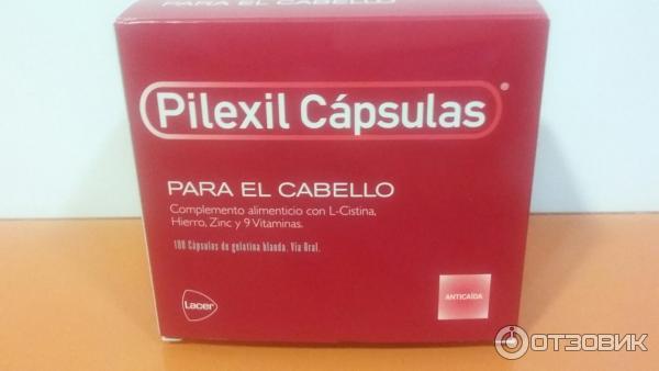 Pilexil капсулы инструкция - фото 3