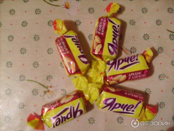 Сорт конфет на букву а