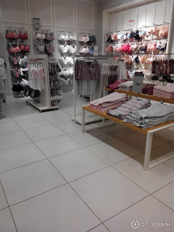 Дешевая Модная Одежда От Производителей Разных Стран