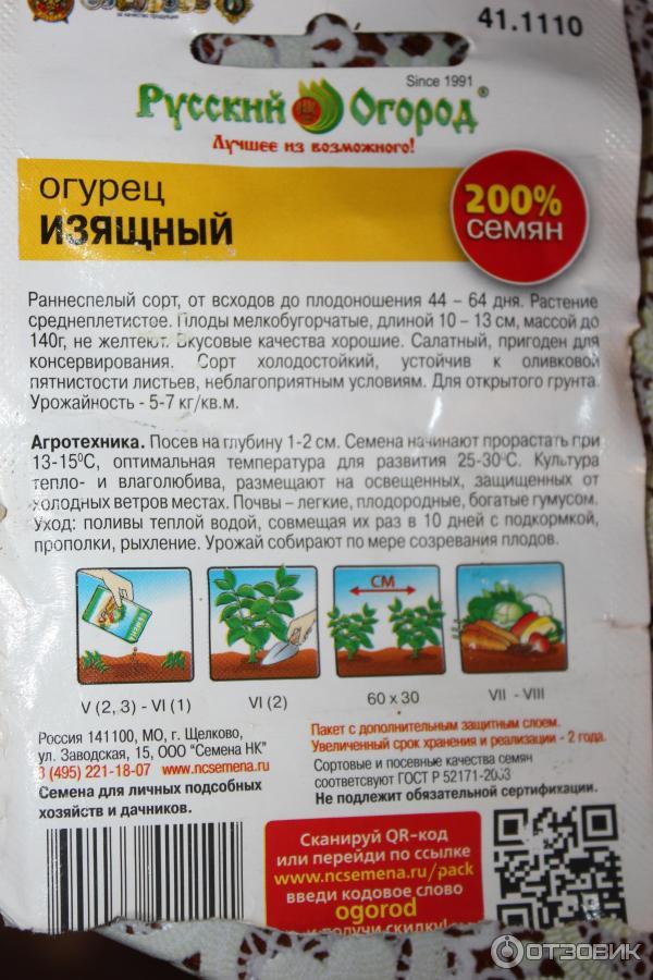 Русские женские лица в сперме фото 28 фотография