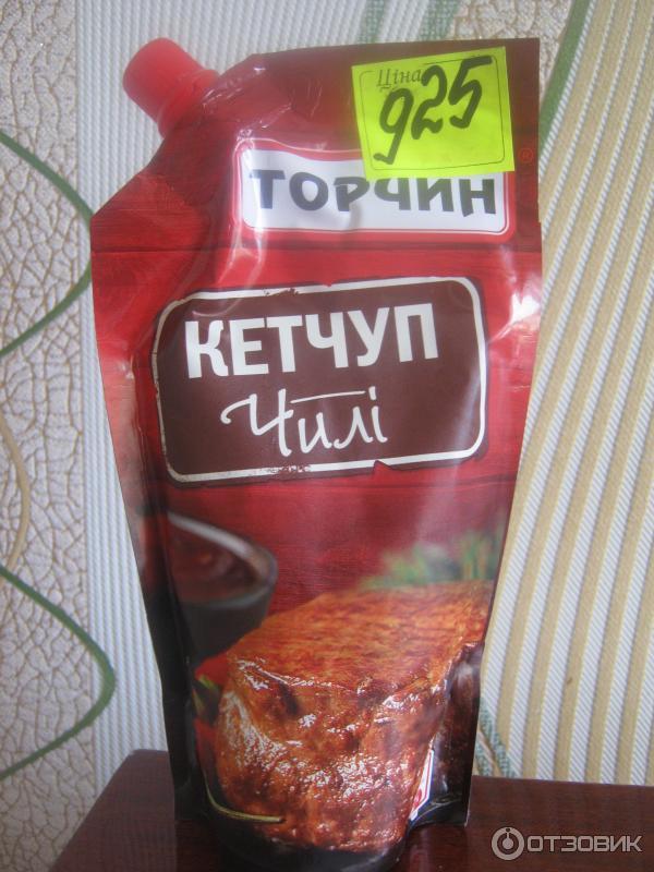 Рецепт кетчупа торчин в домашних условиях 48