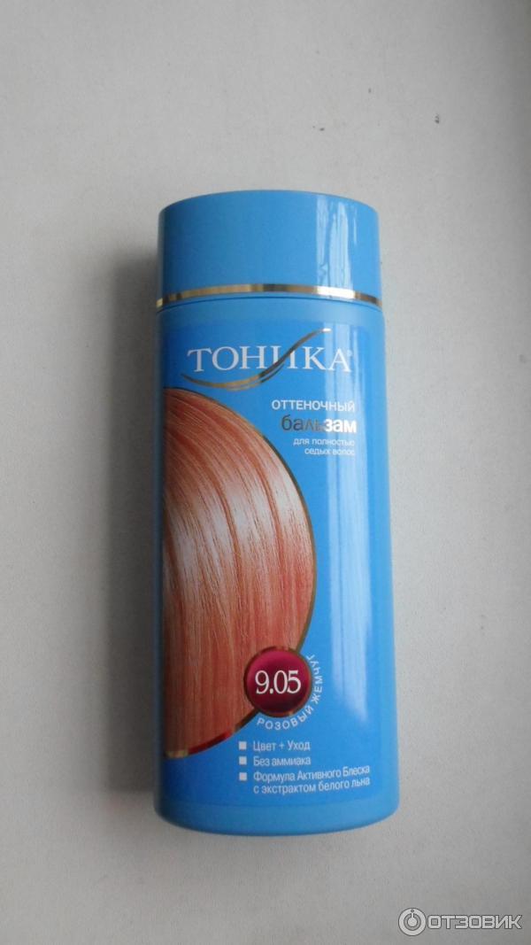 Розовый жемчуг краска для волос