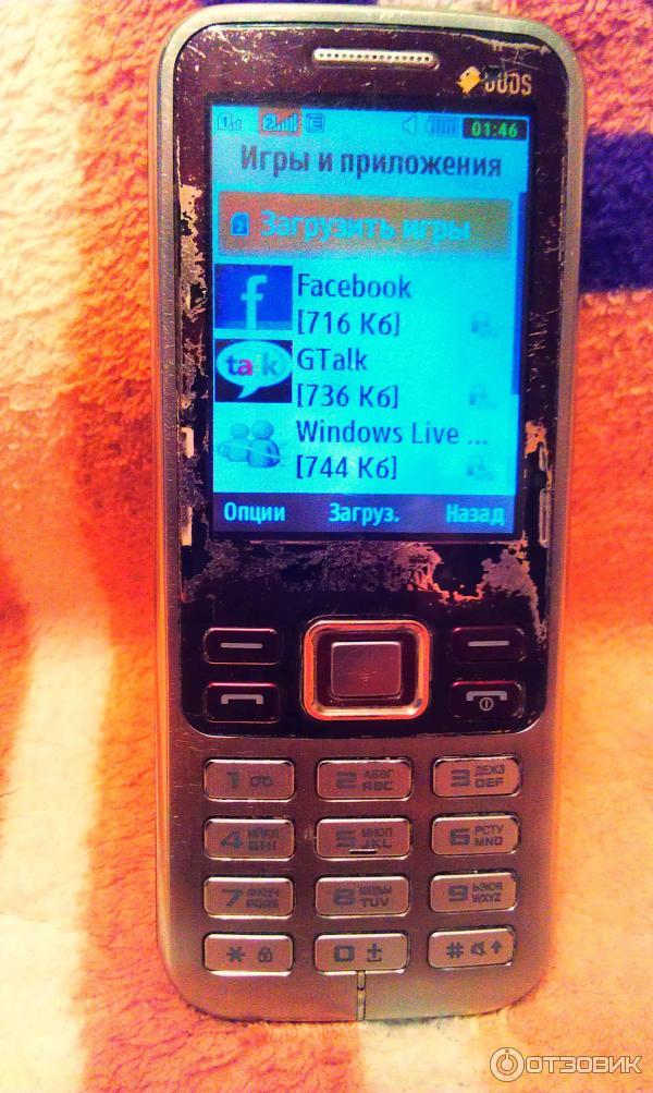 Определиться с типом устройства (телефон или смартфон?) довольно просто.