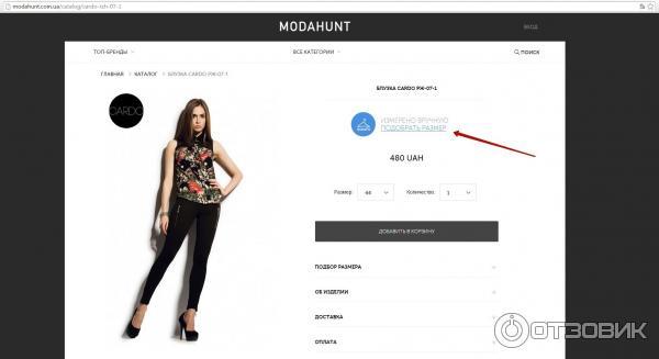 e7f49fc3ebb9 Отзыв о Online примерочная одежды Astrafit   Очень понравился сервис ...