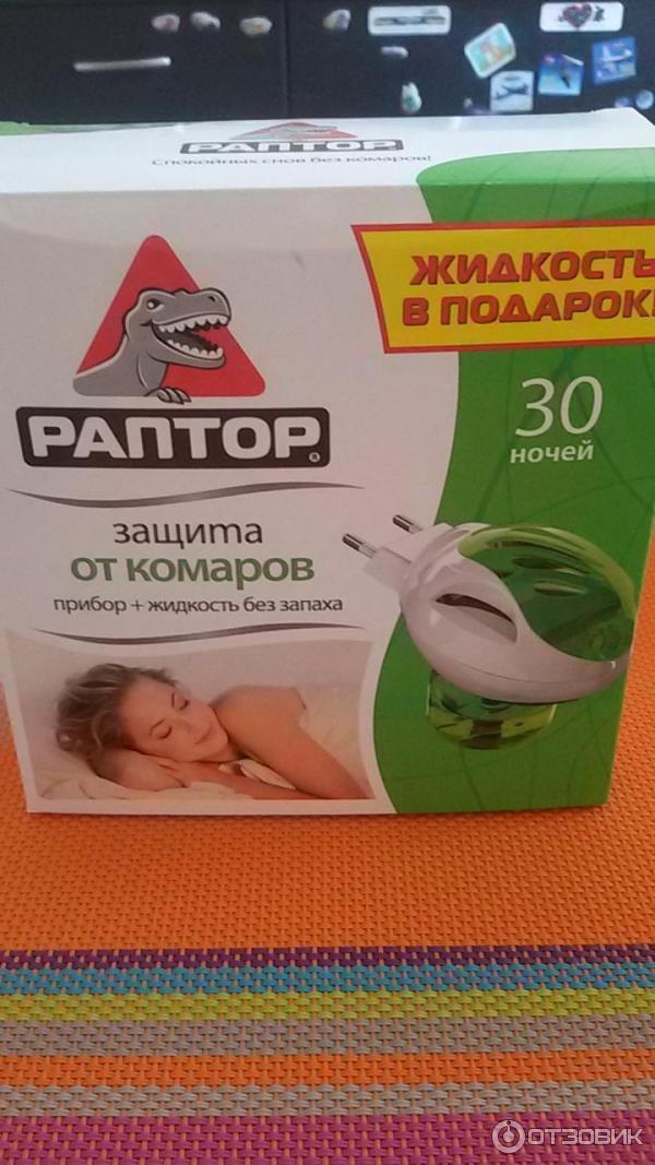 Защита беременных от комаров 35