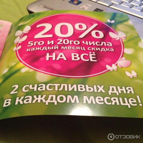 Магазин парфюмерии и косметики beauty