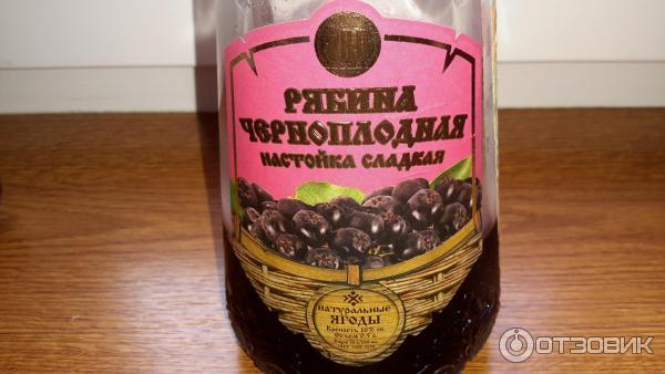 """Отзыв о Десертный напиток """"Шуйская водка"""" Рябина черноплодная настойка сладкая Чисто женский напиток."""