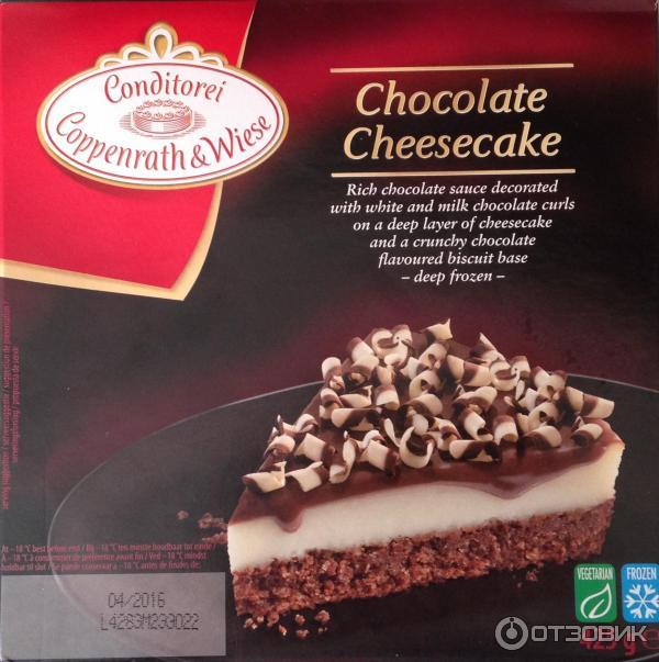 Торт мороженое цена