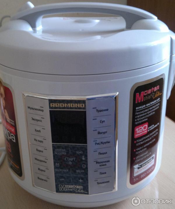 отзыв о мультиварка Redmond Rmc M25 незаменимая вещь на кухне