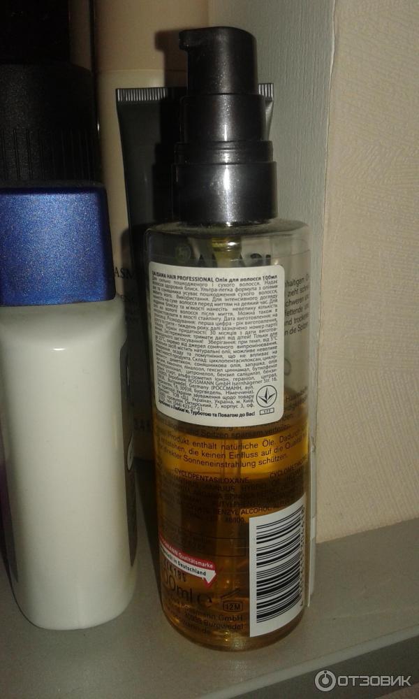 Маска для волос с репейным маслом медом лимоном