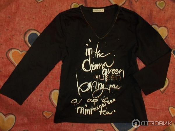 Comma Одежда