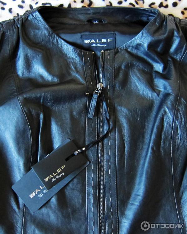 Алеф Кожаные Куртки
