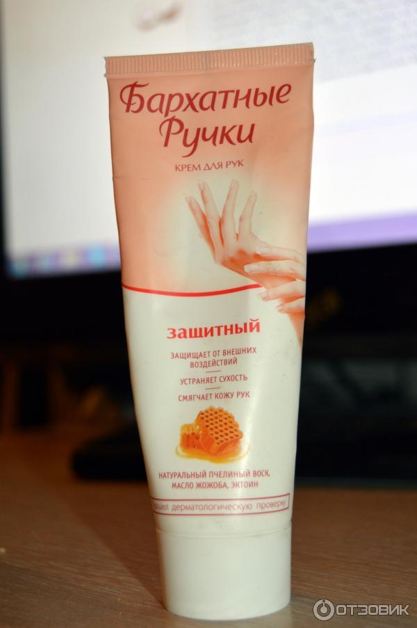 Крема своими руками для сухой кожи лица 34