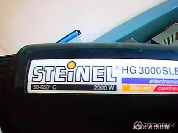 Строительный фен Steinel