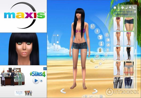 Игру The Sims 4
