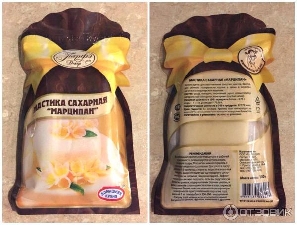 Как сделать кондитерский марципан