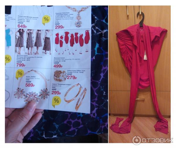 c55a116437d2 Отзыв о Женское платье-трансформер 8 в 1 Avon   Нарядное платье – и ...