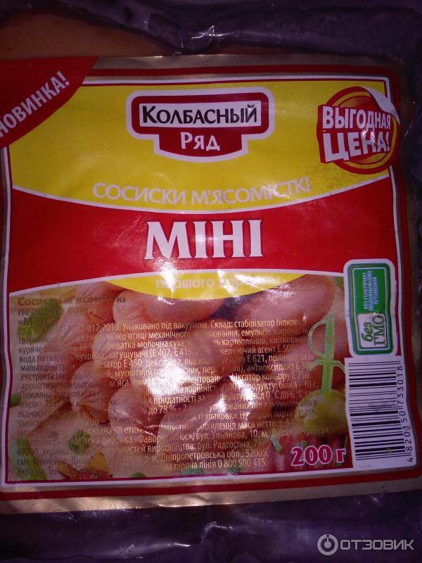 Колбаски из мяса курицы