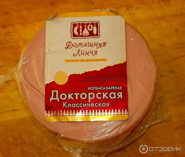 Вкусная вареная колбаса фото рецепт
