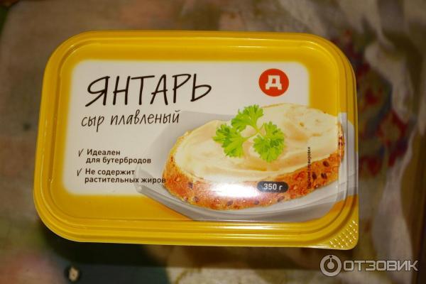 Рецепты с сыром янтарный