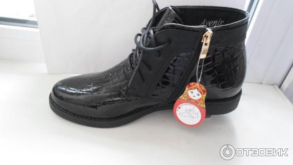 sezonmoda.ru - Демисезонная обувь 2015