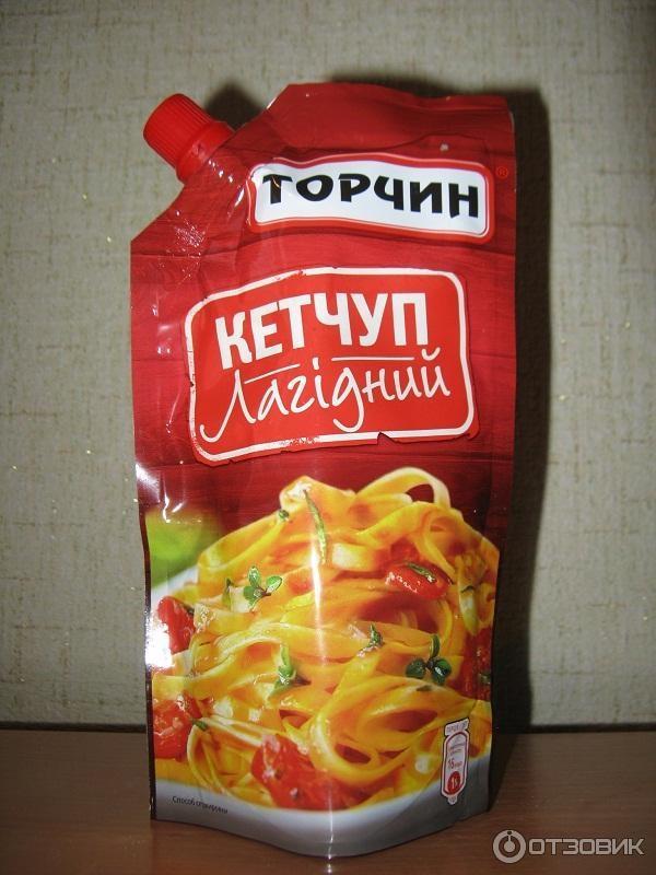 Рецепт кетчупа торчин в домашних условиях
