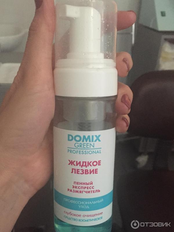 Жидкое лезвие для педикюра экспресс размягчитель домикс отзывы