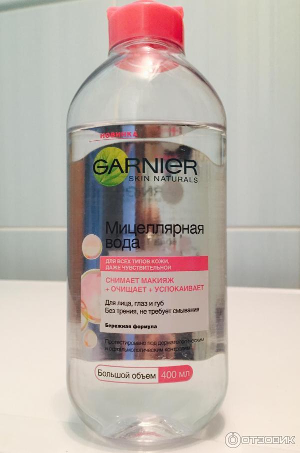 Мицеллярная вода перед макияжем