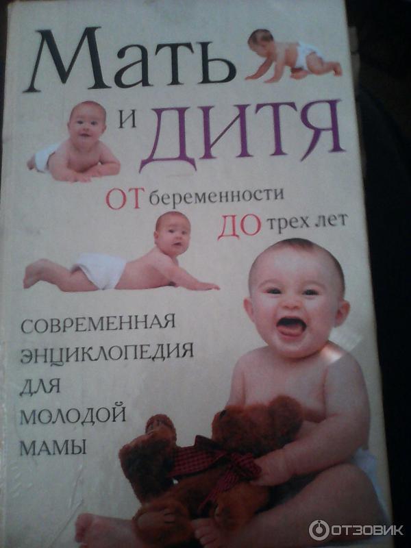 Читать рассказы молодых мамах 6 фотография