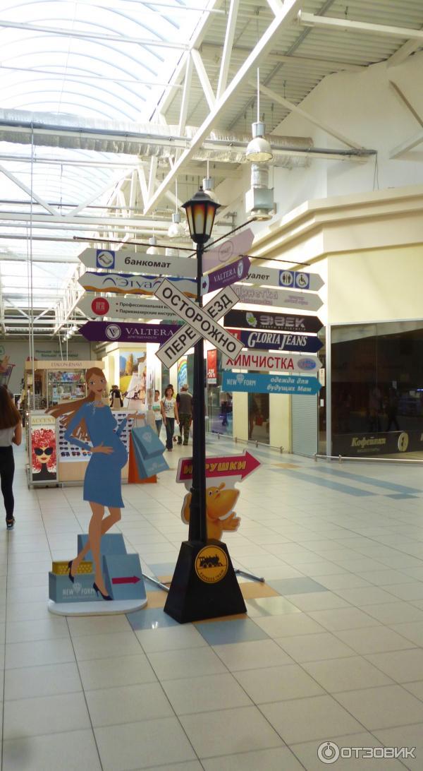 Торговый центр Горизонт