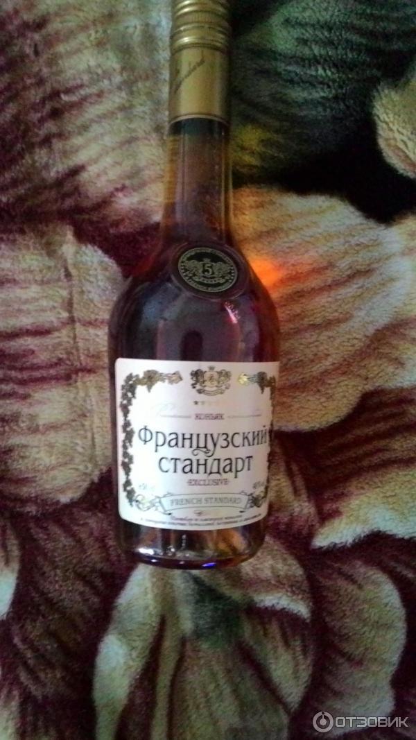 Купить Коньяк В Краснодаре Нижнем Новгороде