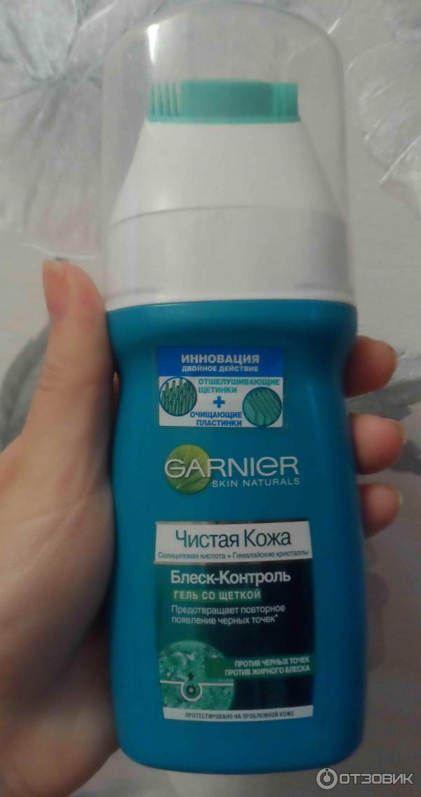 Garnier блеск чистая кожа