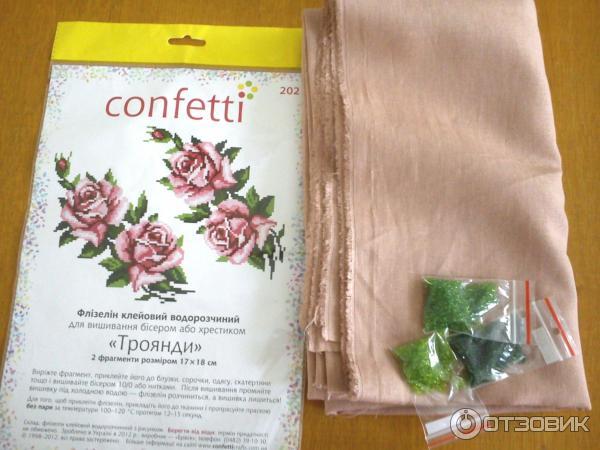 Водорастворимый флизелин вышивка для платья