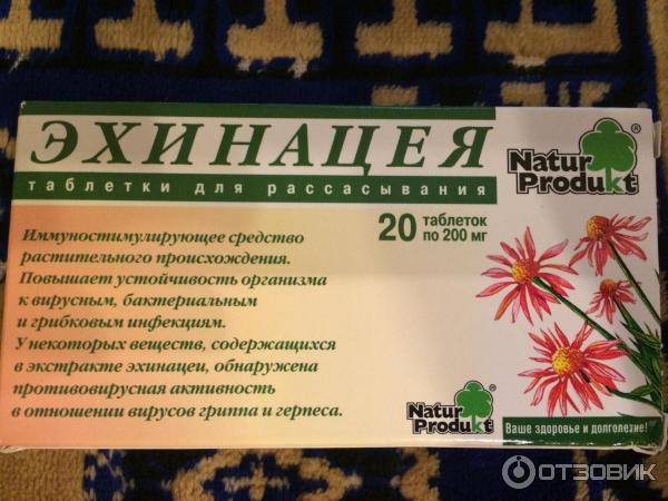 """Отзыв о Таблетки для рассасывания Natur Produkt """"Эхинацея"""" Виски - самое популярное из всех средств, которые не помогают от прос"""