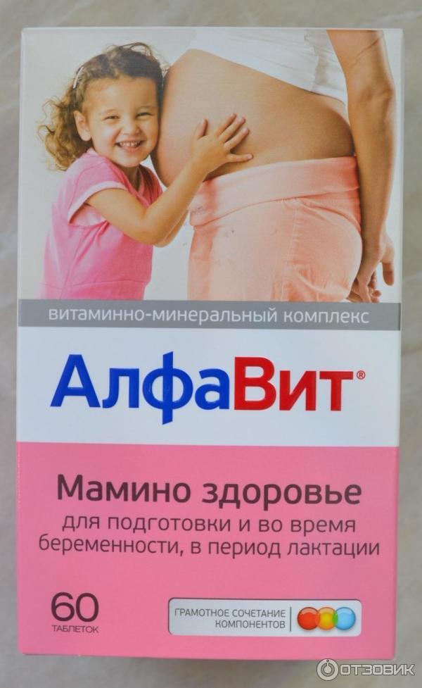 Поливитаминные комплексы для беременных женщин 24