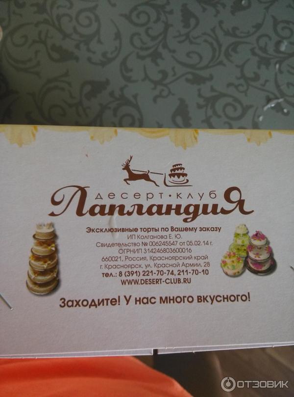 разделе Окна сладкая жизнь красноярск официальный сайт вакансии сделать