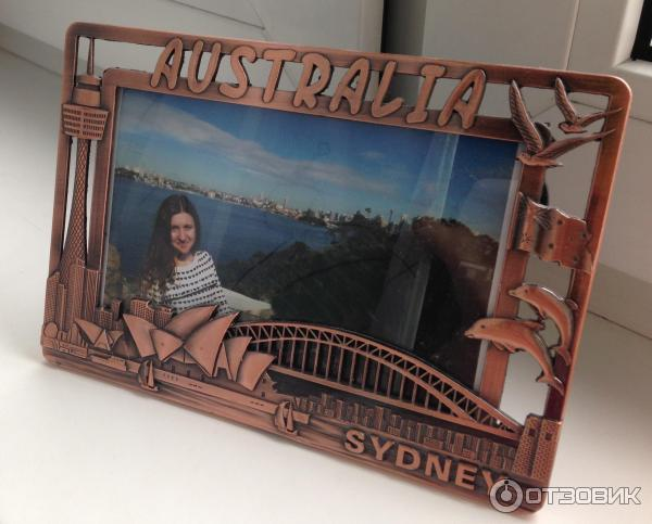 Как отправить подарок в австралию 32