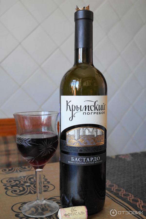 Как Выбрать Хорошее Сухое Красное Вино 100 К 1 Ответ