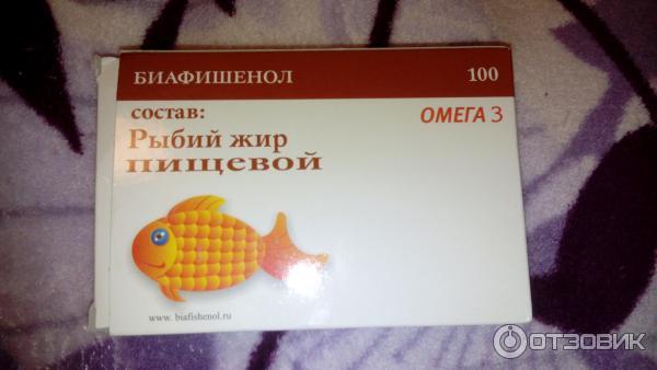 сколько когкам назначают рыбий жир