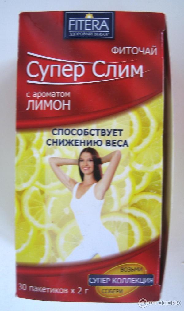 Купить чай для похудения слим