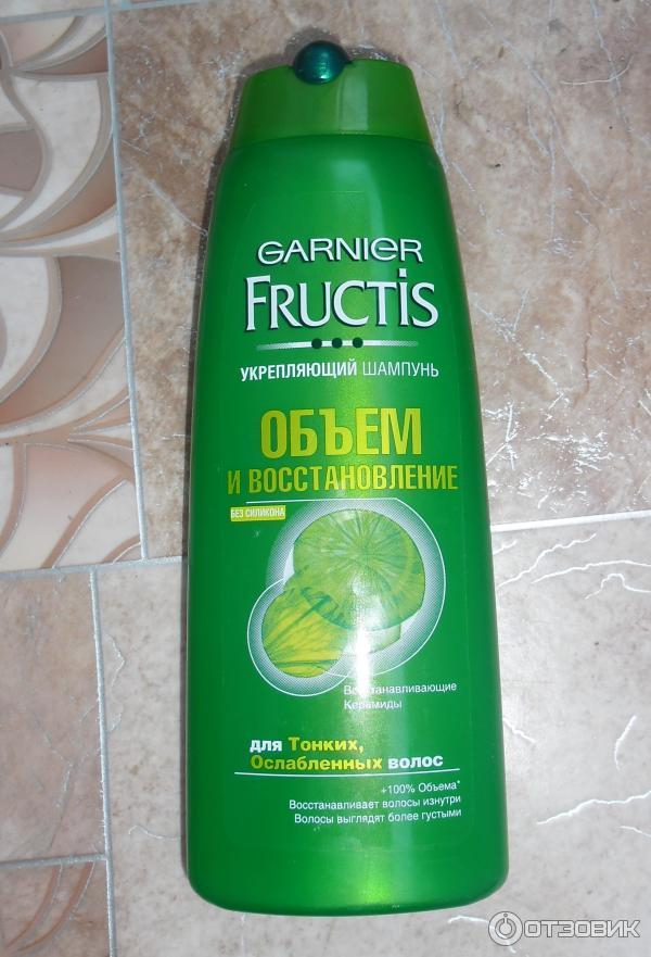 шампунь фруктис восстановление отзывы миномета предназначен для