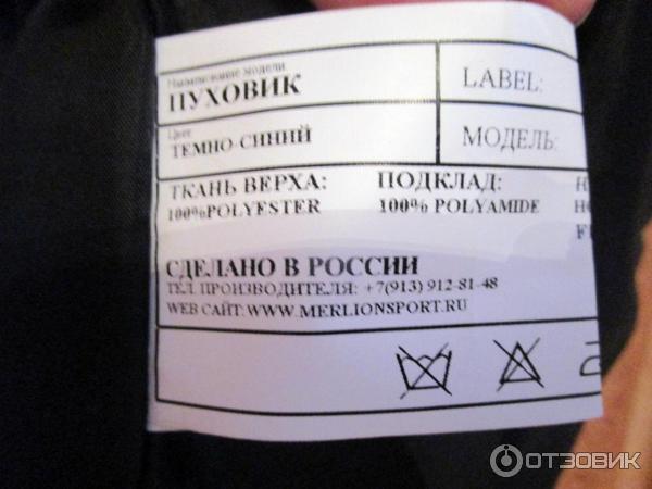 интернет-магазин женской одежды в рб